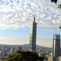 台北一人旅  一泊三日