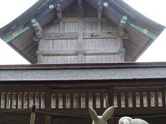 出雲_Izumo 出雲神話!日本各地から神々が集い縁を結んだとされるパワースポット