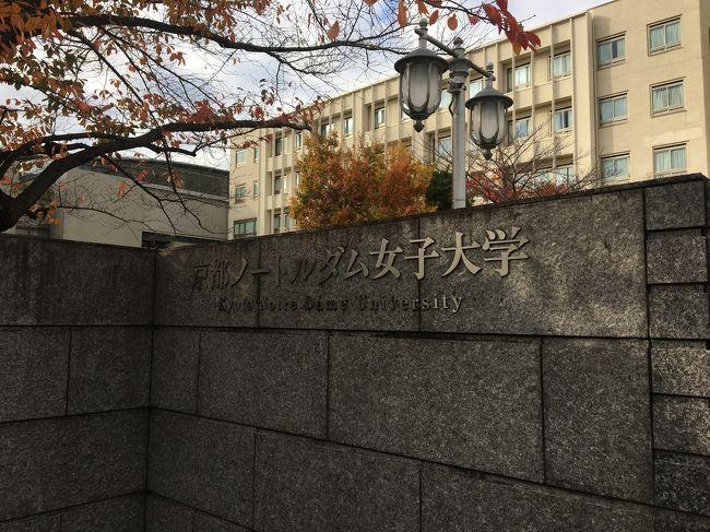 【現地速報】久々の京都 (その1)