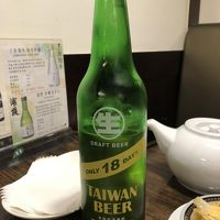 弾丸台湾出張と一時帰国