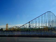 日帰りバスツアー「香嵐峡の紅葉」と「なばなの里のイルミ」(03) 大阪駅から高速路の移動 中巻。