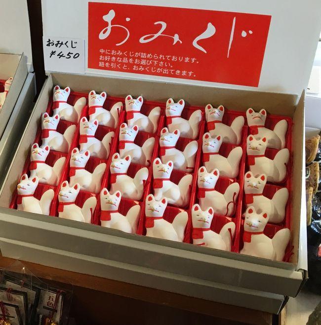 久々の京都、2日目!<br /><br />まずは伏見稲荷へ。