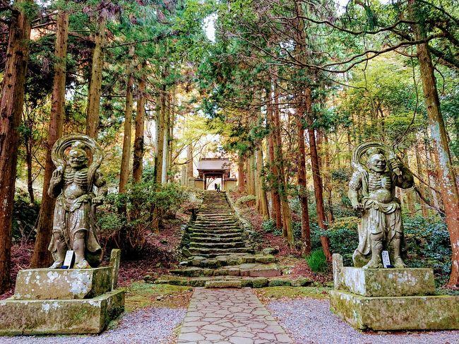 秋の大分巡り初日。国東半島両子寺と別府湯屋えびすへ。
