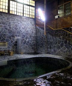どこ行く?東北6日間② 鉛温泉・八幡平 ~温泉でやけどして温泉に入れない の巻~