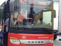 路線バスで、エッタール修道院、リンダーホーフ城、オーバーアマガウ、ヴィース教会を回る (前編)