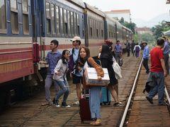 ベトナム鉄道
