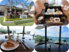 ホテルライフを楽しむ沖縄(13)ハレクラニ沖縄SHIROUXで和朝食、クラブラウンジでcafe
