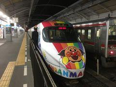 四国バースディ切符の旅2019 2日目(3)
