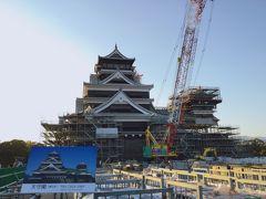JAL「どこかにマイル」で熊本へ(前編) 公共交通機関だけの一人旅は大変だ!