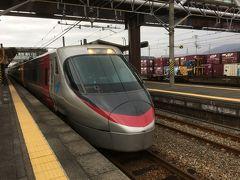 四国バースディ切符の旅2019 3日目(1)