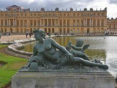 秋のウィーン・パリ旅行(5)5日目(パリ2日目)ー【世】ヴェルサイユの宮殿と庭園ー