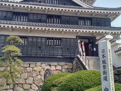 韓国まで愛媛経由で桜を追う18きっぷ旅(その2/大分編)