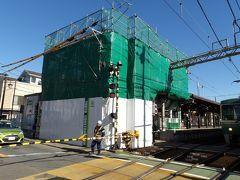 江ノ電長谷駅は工事中-2019年秋