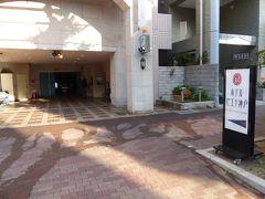 11月の夏休み02 <兵庫 / 朝食の美味しいホテル日本一!ピエナ神戸へ>