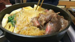 横浜イルミネーションを楽しみ肉を喰らう!