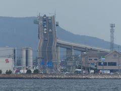 11月の夏休み03 <鳥取・島根 / ベタ踏み坂から出雲空港へ >