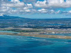 A380で行くハワイ家族旅行⑤(ホノルル~帰国)