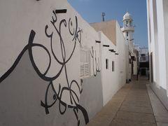 2019年 エミレーツ航空ファーストクラスで行く☆夢のアラビア半島の旅【2】お洒落でびっくり!バーレーン街歩き~ムハラク地区&マナーマ~