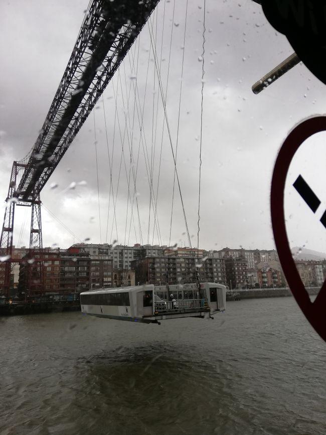 第7日目(11月6日(水))ビルバオ⇒パリへ(パリのメトロでスリ被害に遭う)