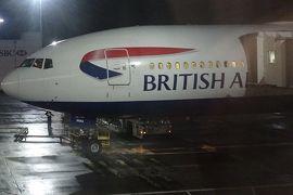 【フライト編⑧】B777で大西洋横断 ロンドン→ブエノスアイレス ~ワンワールド世界一周航空券で2ヶ月の旅