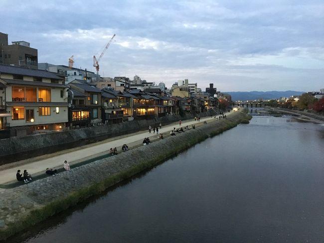 """久々の京都 (その3)""""和久傳"""" で豪華ランチ・四条河原町界隈を散策!"""