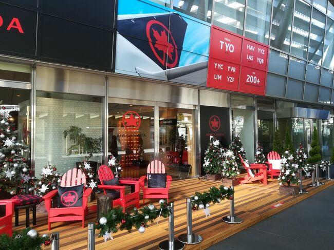エアカナダの期間限定カフェに来店してみました<br />カナダの伝統料理プーティンがお手軽に食べられる他<br />ビジネスクラス体験VRコーナーや撮影スポットなど盛りだくさんでした。<br /><br />また、近くではドイツのクリスマスマーケットも開催していました<br /><br />POUTINERIE By Air Canada<br />11/29~12/7 11:00~21:00<br />六本木ヒルズ ヒルズカフェ&amp;スペース<br /><br />クリスマスマーケット2019<br />11/30~12/25 11;00~21:00<br />六本木ヒルズ 大屋根プラザ