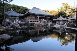 四国周遊・・四国最南端の足摺岬に建つ、金剛福寺(こんごうふくじ)にお参りします。