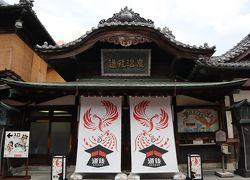 四国周遊・・日本最古の湯・道後温泉と宇和島をめぐります。