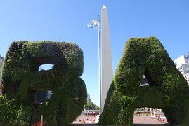 【滞在編⑧-1】安心安全にブエノスアイレスを1日観光 ~ワンワールド世界一周航空券で2ヶ月の旅