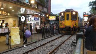 初めての台湾 1日目その2 鉄道で十分に行って天燈あげをしよう。