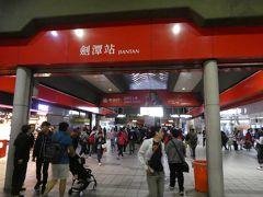 初めての台湾 1日目その3 台湾来たなら夜市へ行かなきゃ。