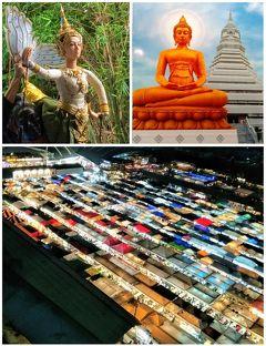 Khlong Bang Luang Floating Market、Wat Paknam Phasicharoen、