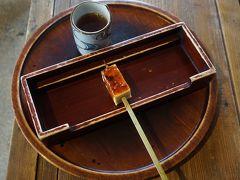 伊勢神宮からもう一つの三重旅へ(一・二日目)~名古屋駅の近場でグルメチェックしてから伊勢神宮へ。毎度おなじみのおはらい町で名物店を回ります~