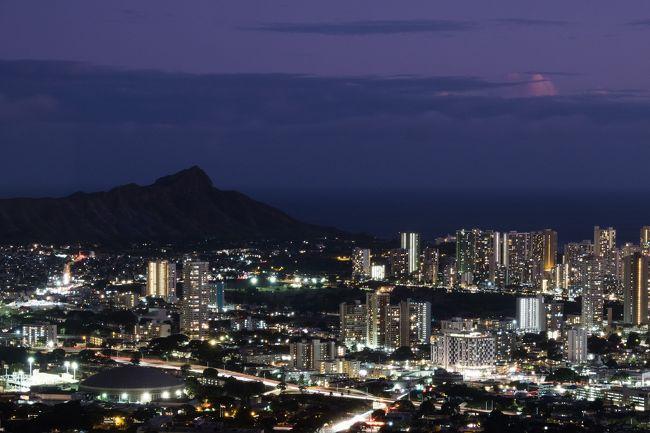 ハワイ旅行記2019 9月4日 タンタラスの丘夜景編