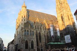 秋の中欧をオヤジ一人旅8 ウィーン1