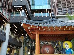 秋のソウルでグルメ&ショッピング2019(2)「仁寺洞」