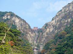 孔子の故郷と泰山を訪ねて
