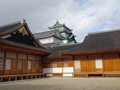 名古屋城(愛知県) 2019.12.3