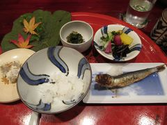 2019京都の紅葉③ 「草喰なかひがし」で大原の里を食す