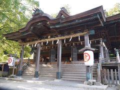 四国旅行 金毘羅さん詣りは死国の旅の一丁目!?