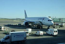 【フライト編⑨】ラタム航空に初搭乗 ブエノスアイレス→サンチアゴ ~ワンワールド世界一周航空券で2ヶ月の旅