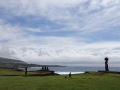 【滞在編⑩-1】イースター島に2泊3日ののんびり滞在 ~ワンワールド世界一周航空券で2ヶ月の旅