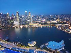 2019.11.20~23 マリーナベイサンズに泊まるシンガポール4日間 その1 ~ 巨大ホテルで右往左往 ~