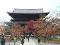 12/4紅葉終わりの京都 主に地下鉄移動で寺社仏閣巡り ランチブッフェはリーガロイヤルホテル京都で