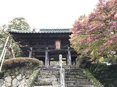 西国三十三所巡り始めましたぁ(^^)車中泊を楽しみながら行く夫婦巡礼の旅♡第二十九番札所「松尾寺」