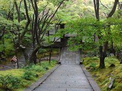 京都旅・その5