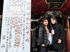 NACKさんとJUNEさん、3泊4日の弾丸名古屋飯・ショッピングツアー