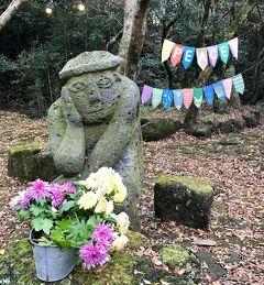 2019年秋~済州島4日間/済州島2日目
