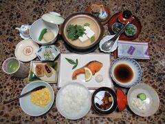2019京都の紅葉④ 「京のお宿 三福」に泊まる