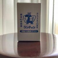 創業百十年の神保町老舗ビアホールのランチョンで百十円也の記念ビールとピルスナー・ウルケルぐびぐび!